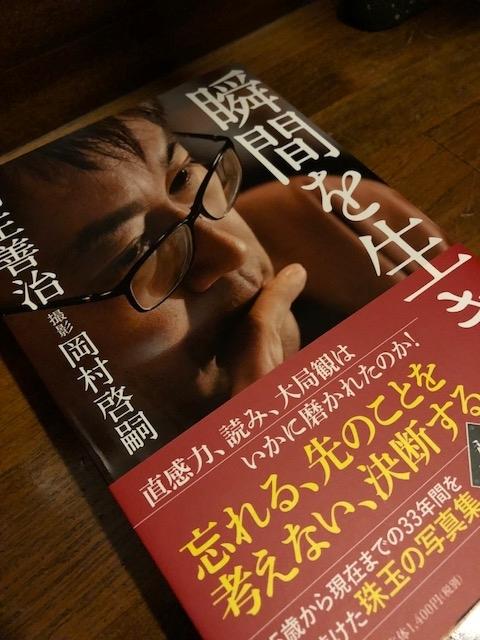 book387.jpg