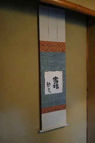 nishiyama0038.jpg