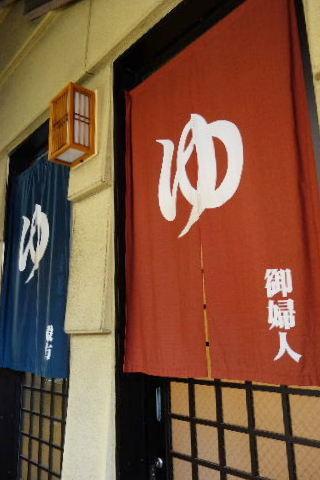 nishiyama0049.jpg