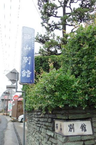 nishiyama0087.jpg