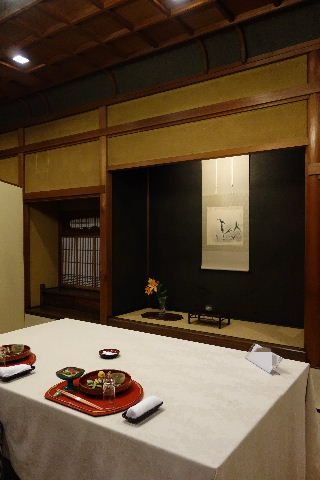 nishiyama0102.jpg