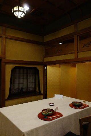 nishiyama0103.jpg