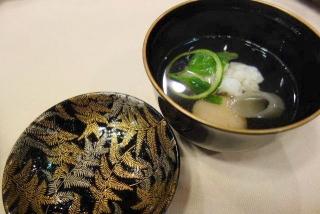 nishiyama0117.jpg