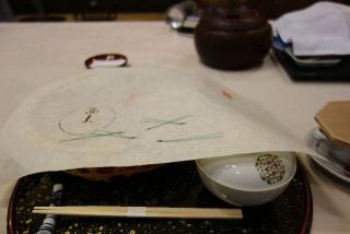 nishiyama0184.jpg