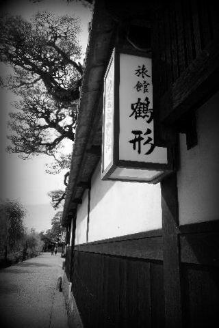 tsumono0002.jpg