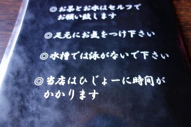 DSC03015.jpg