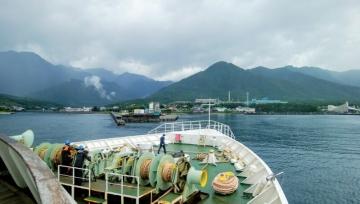 屋久島到着