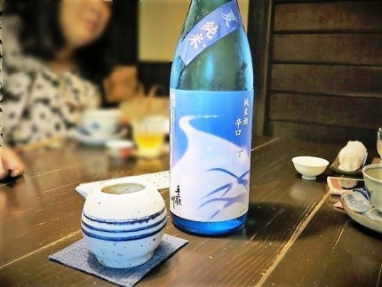 IMG_0209 1酒