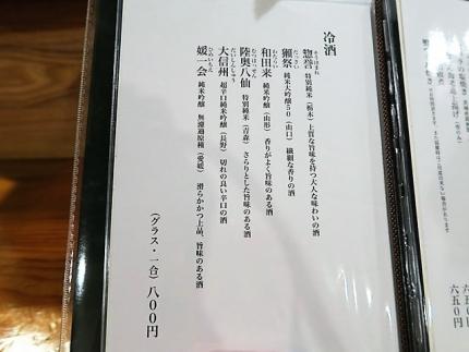 18-7-5 品酒