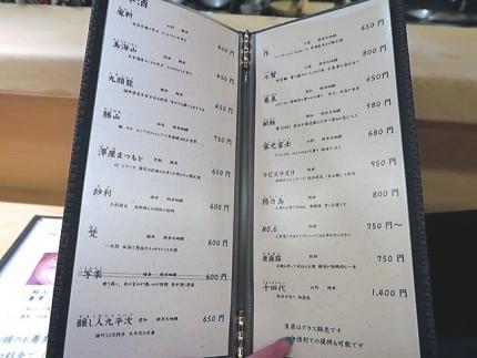 18-7-6 品酒