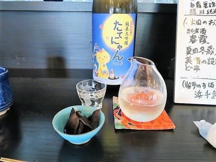 18-7-7 酒