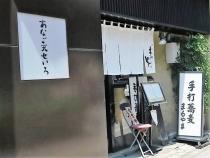18-7-31 店あぷ