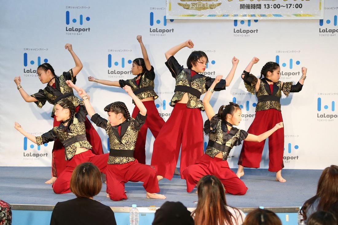 geiwonfinal18preme 1