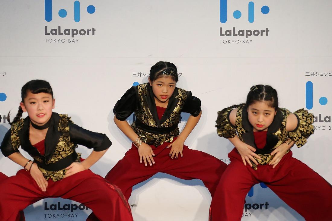 geiwonfinal18preme 4