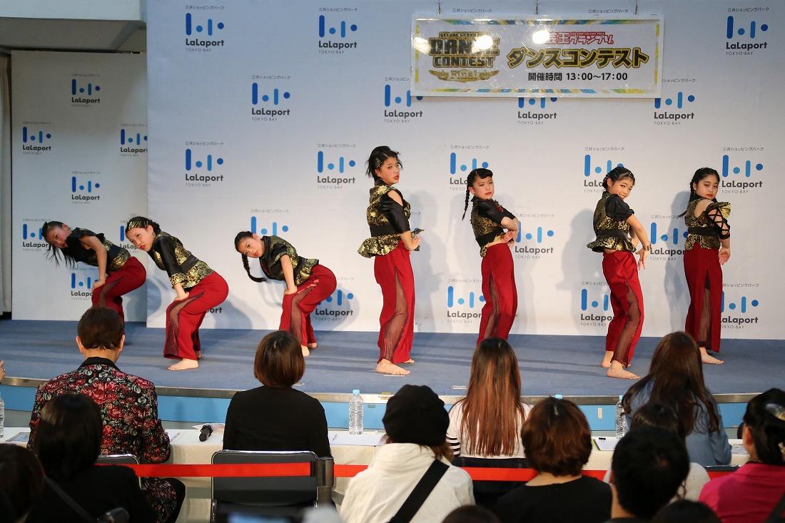 geiwonfinal18preme 9