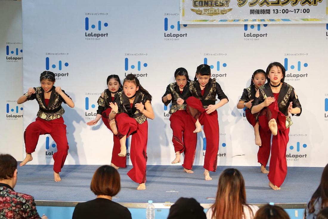 geiwonfinal18preme 18