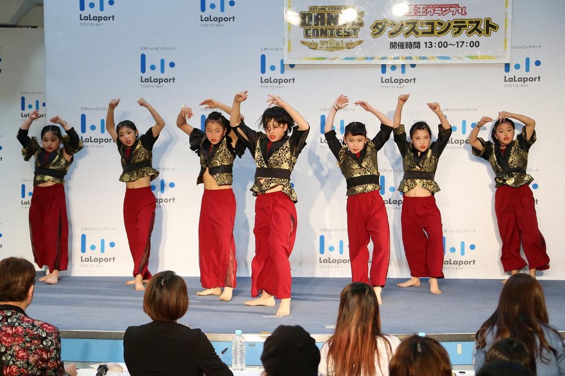 geiwonfinal18preme 21