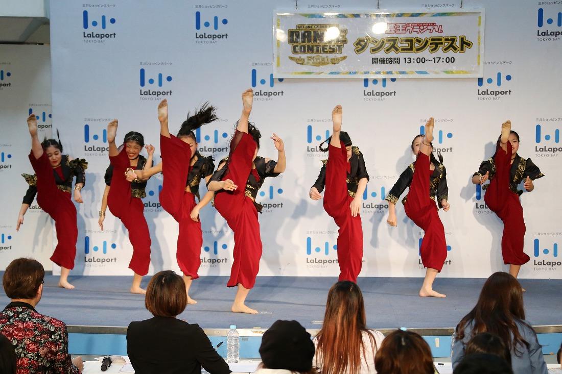 geiwonfinal18preme 22