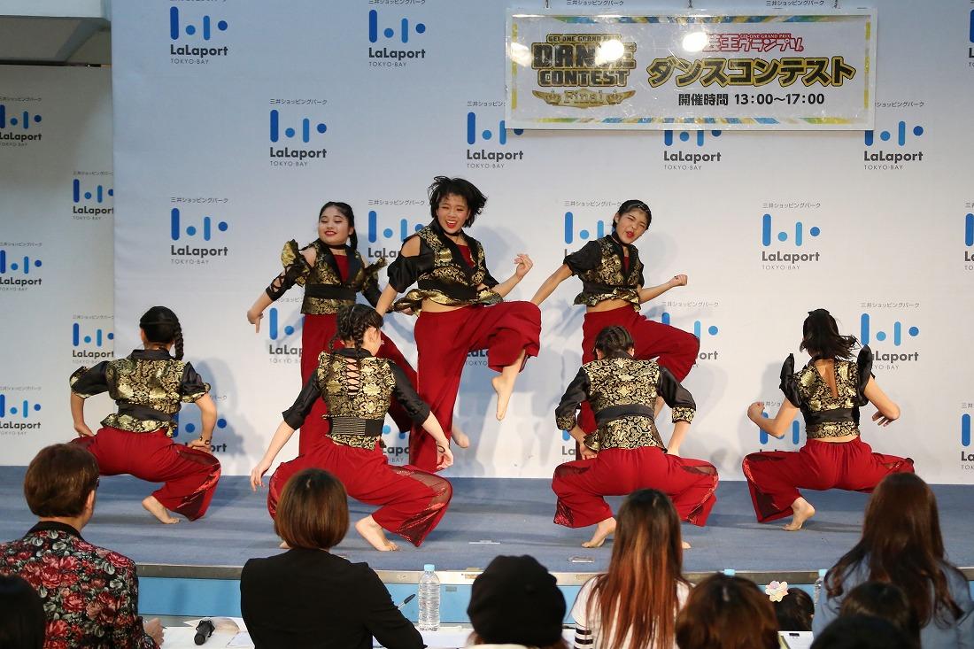 geiwonfinal18preme 31