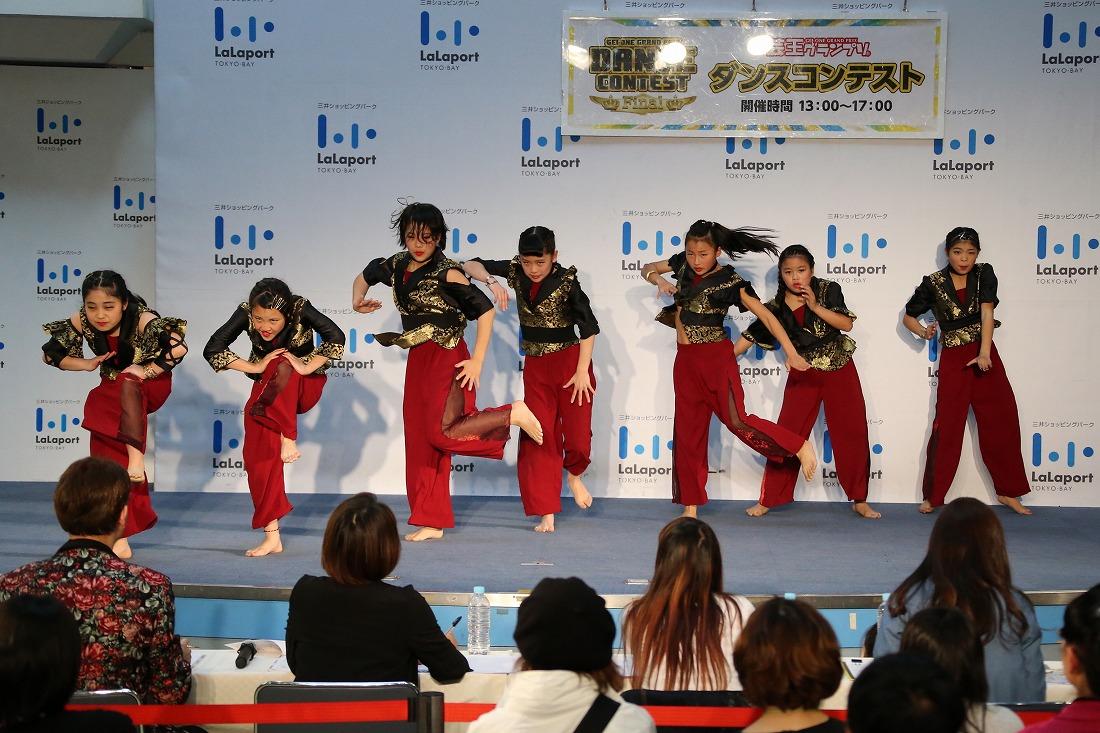 geiwonfinal18preme 38