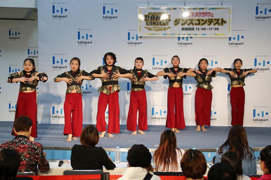 geiwonfinal18preme 39