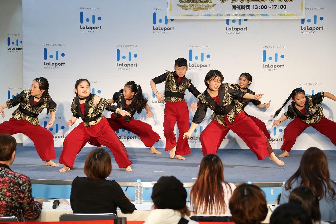 geiwonfinal18preme 41
