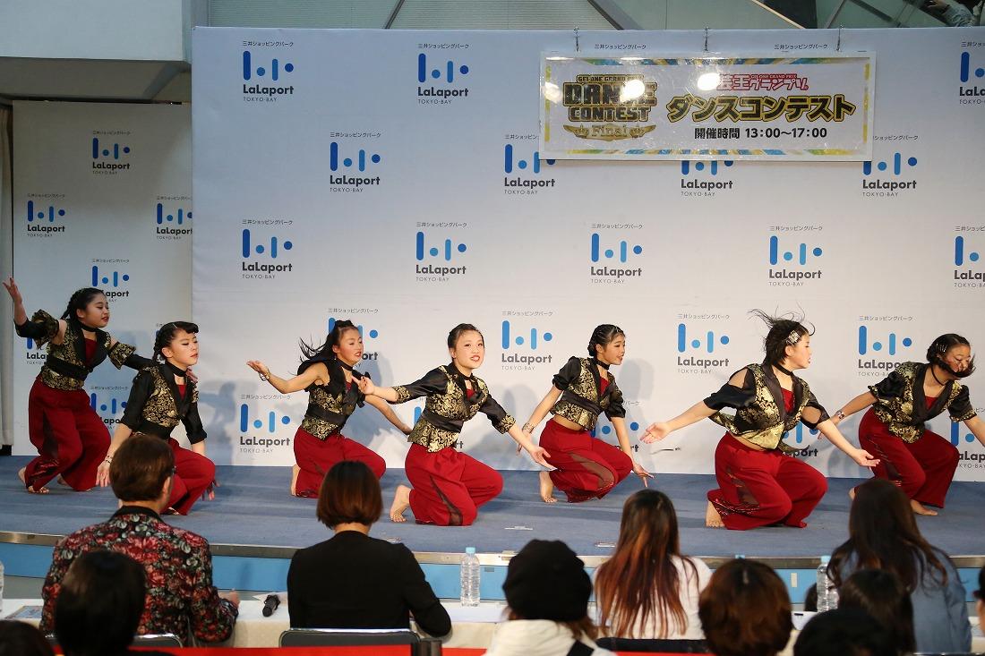 geiwonfinal18preme 45
