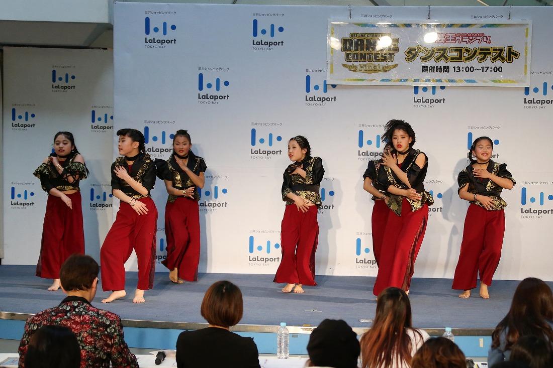 geiwonfinal18preme 48