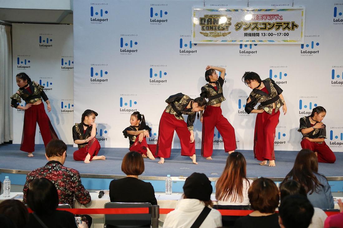 geiwonfinal18preme 49