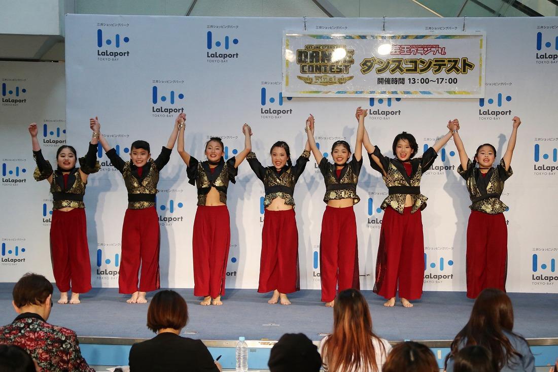 geiwonfinal18preme 50