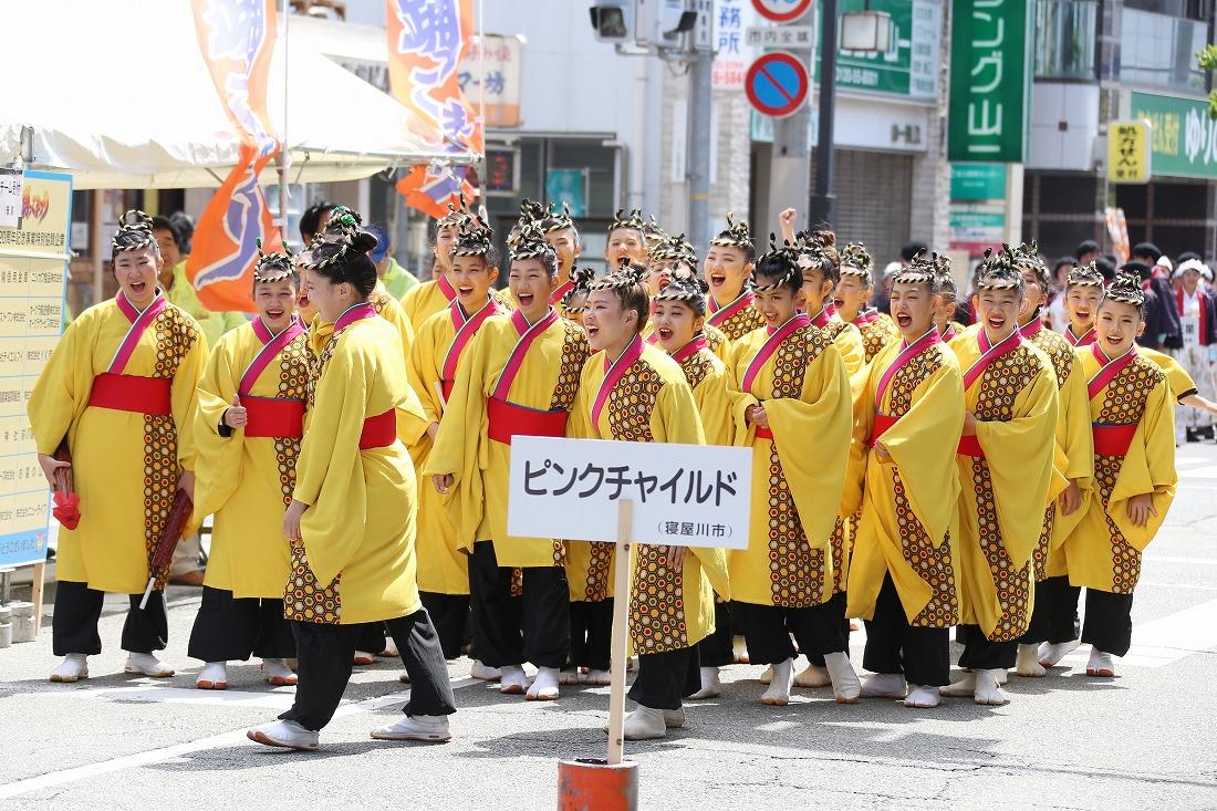 odokko18higashi 2