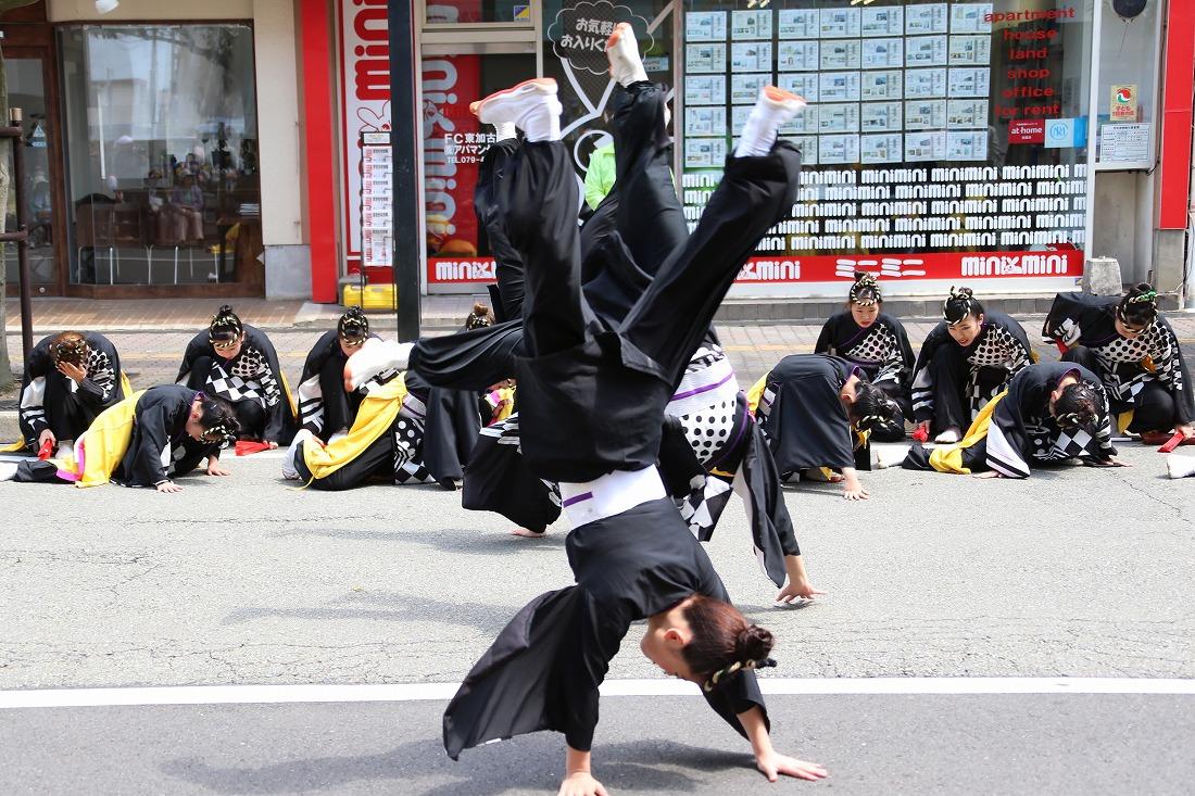 odokko18higashi 38