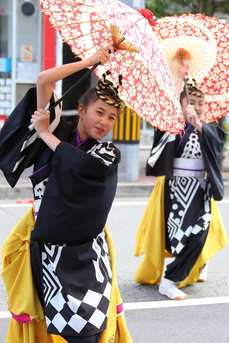 odokko18higashi 53