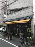 東京ごはん
