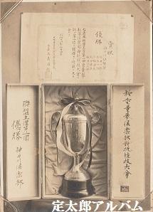 優勝カップと俵上げ (4)