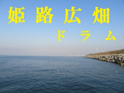 18426IMG_0738.jpg
