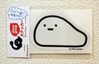 sticker-gnocchi.jpg