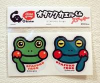 sticker-otafukufrog.jpg
