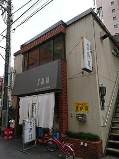 2018_07254936.jpg
