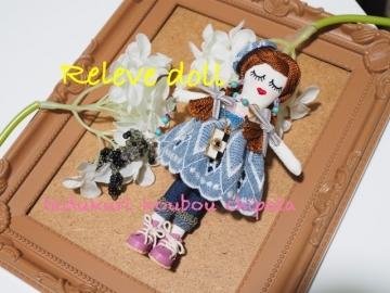 doll0059
