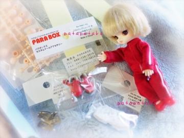 doll0071