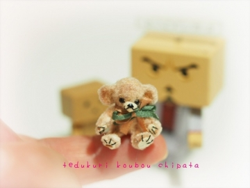 minibea0044