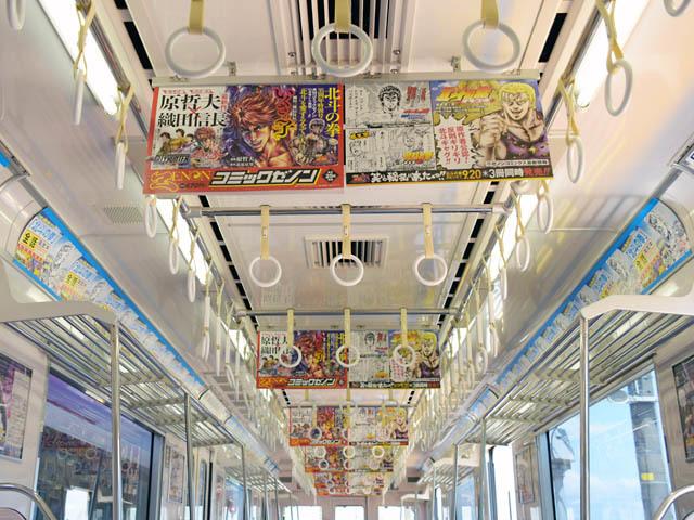 1072_hokuto_180730.jpg