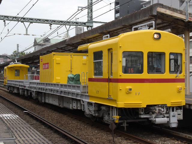 17_KC1014_180712.jpg