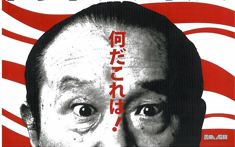 岡本太郎1