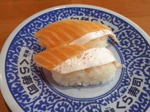くら寿司・H30・6 とろサーモン