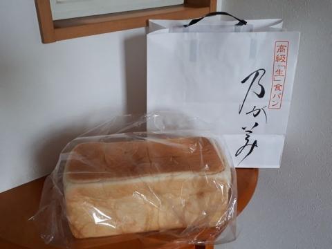 乃が美・H30・6 食パン