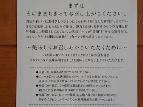 乃が美・H30・6 メニュー2