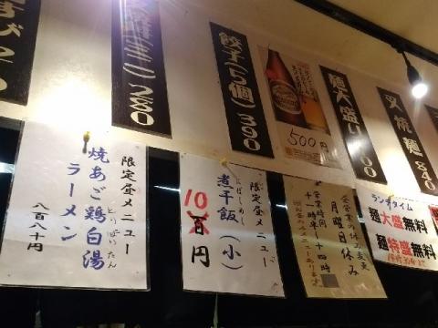 浦咲・H29 6 メニュー3