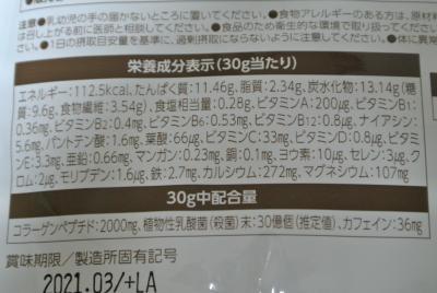 20180530_2.jpg